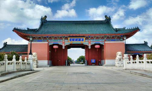 2020年华东高校排行榜浙大第2上交大第4,同济排名让人意外!