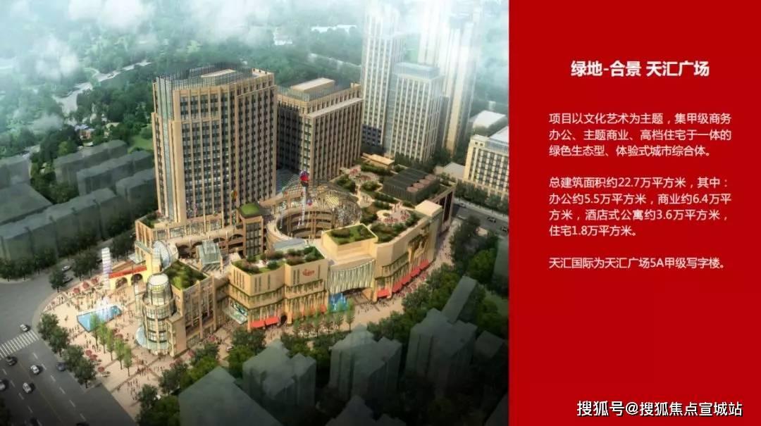 上海普陀高尚领域行政公馆怪不得那么火爆!了解背后原因以及详情!