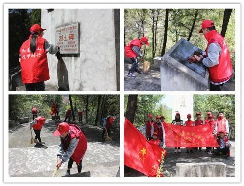 兴山县高桥乡开展主题教育志愿服务活动