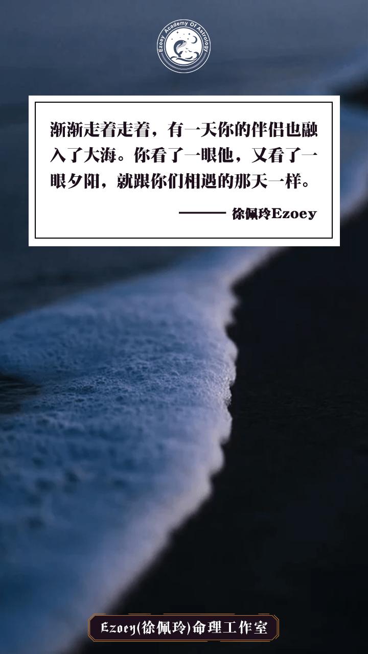 【3.30日运】敏锐日 幸运星座:天蝎座 双鱼座 水瓶座 天秤座