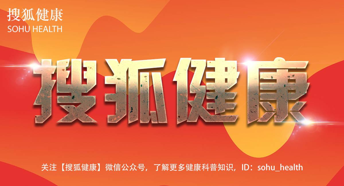 中国脱发人口超2亿人龙虎国际网站!拿什么拯救发际线?