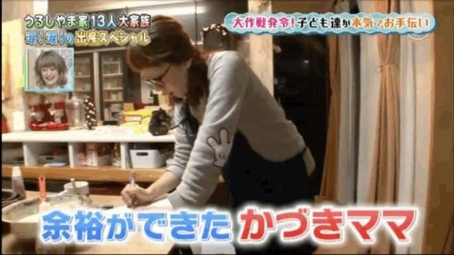 """日本夫妇20年生12个娃 超人妈妈""""集成""""带娃 有些方法值得学-家庭网"""
