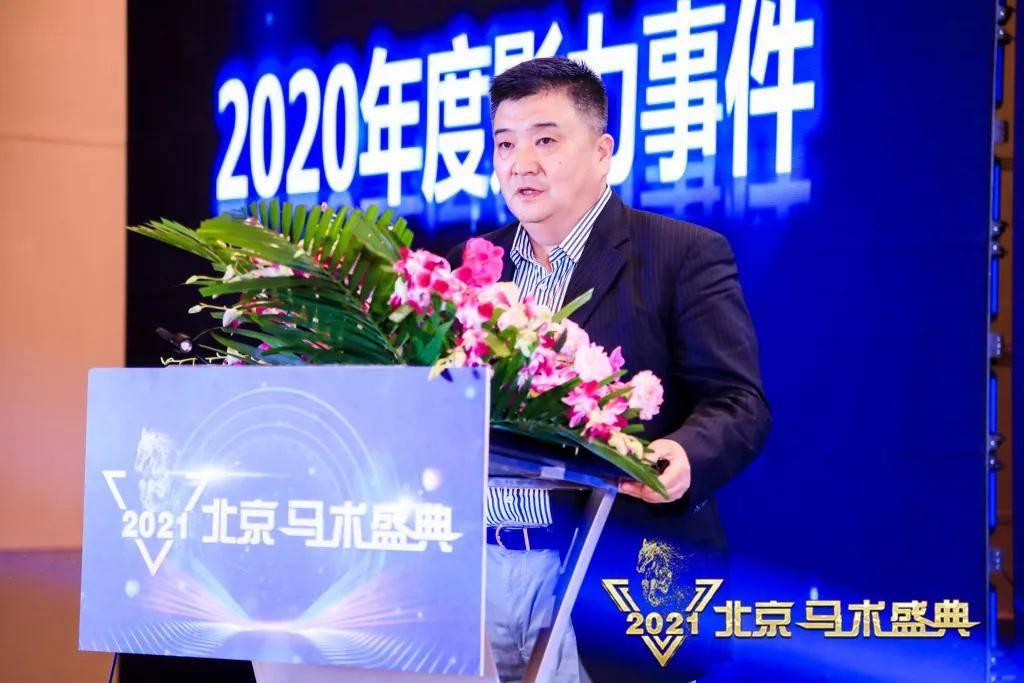 马术群英聚首,第二届北京马术盛典在京隆重举行