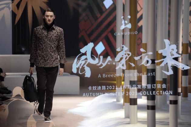 """卡奴迪路联合2022年北京冬奥会吉祥物""""冰墩墩""""设计师打造全新品牌视觉形象"""