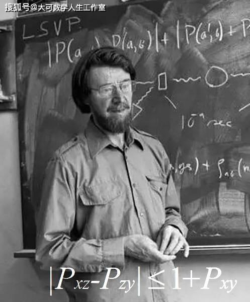 科学中最深刻的发现—贝尔不等式,一个决定上帝是否掷骰子的公式  第7张