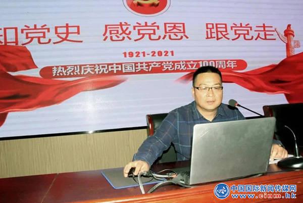 江西省玉山一中召开党史学习教育动员大会