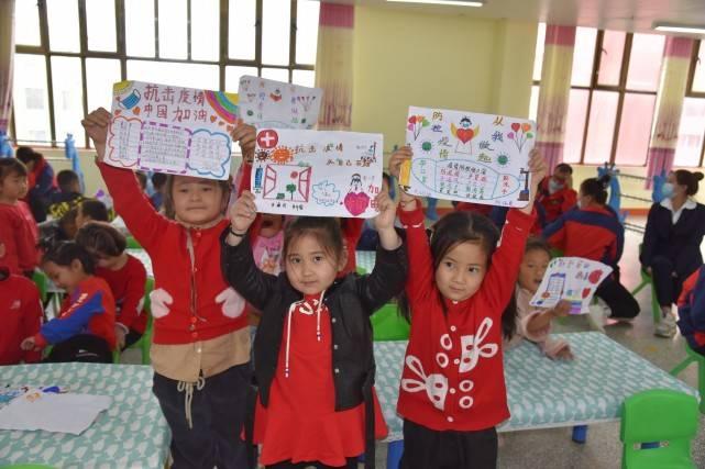 """安利新疆分公司举办""""儿童卫生防疫包""""捐赠活动"""