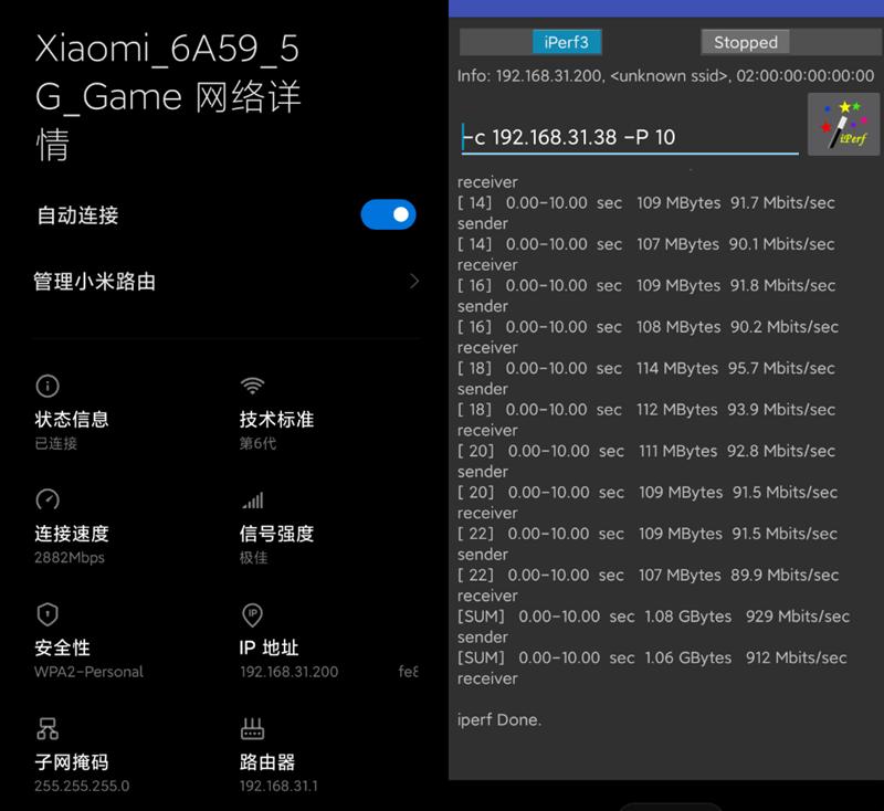 小米AX9000路由器评测:三频12天线 USB再无遗憾 999元的照片 - 20