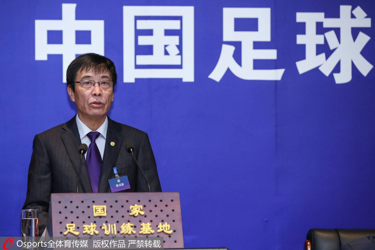 陈戌源强调裁判问题重中之重 中国足球正处历史