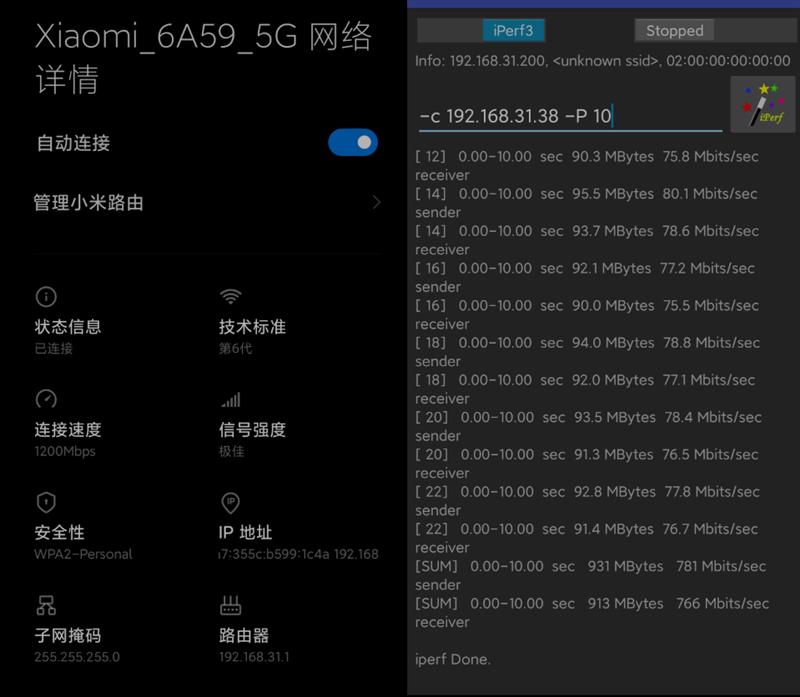 小米AX9000路由器评测:三频12天线 USB再无遗憾 999元的照片 - 21