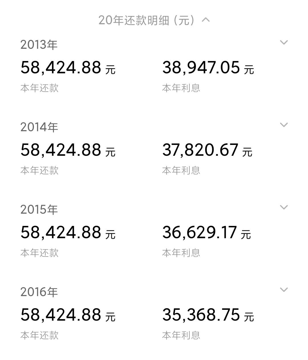 沐鸣招商-首页【1.1.1】