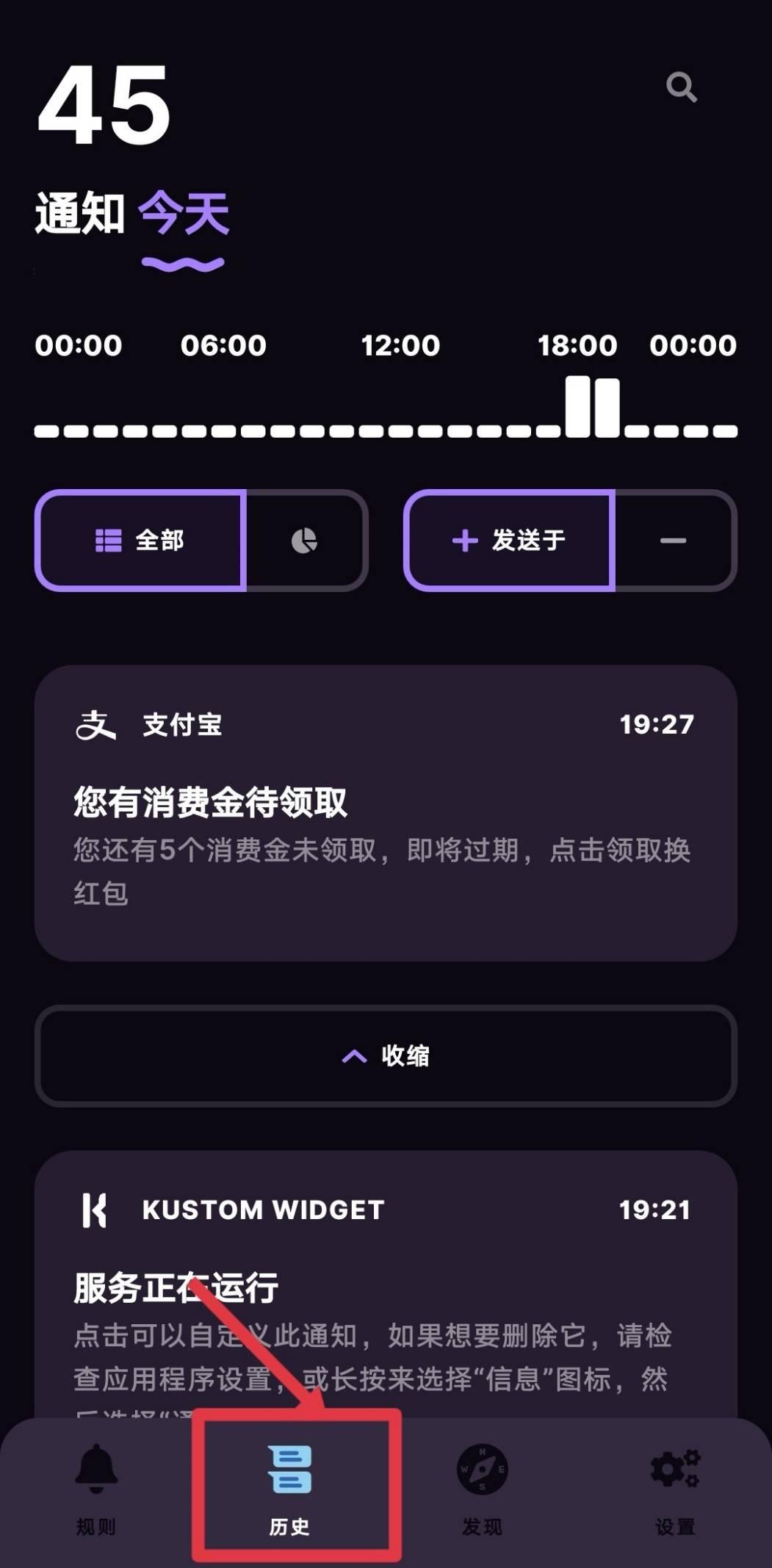 天顺平台开户-首页【1.1.9】  第4张
