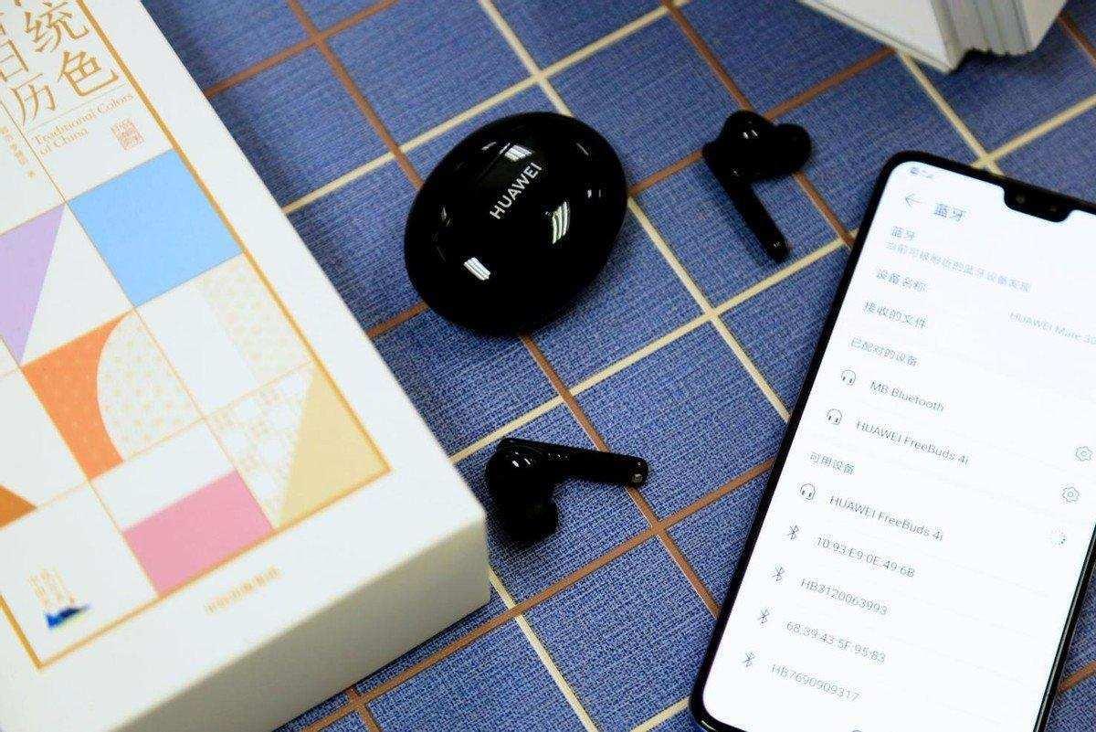 平价真无线蓝牙耳机推荐,百元价格的,千元的品质!