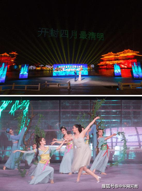 """""""老家河南黄河之礼""""2020国际文旅创意设计季(中国•开封)成果展举办"""
