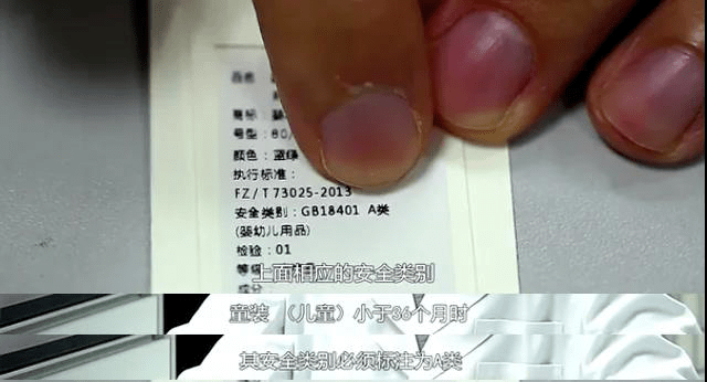 """3.15之后,上海海关曝光 5种""""有毒""""儿童产品,你"""