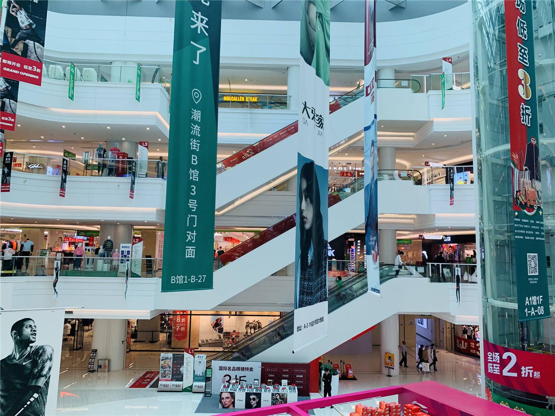 厦门这座商场,店员比顾客还要多,为什么这么冷清还要入驻这里?