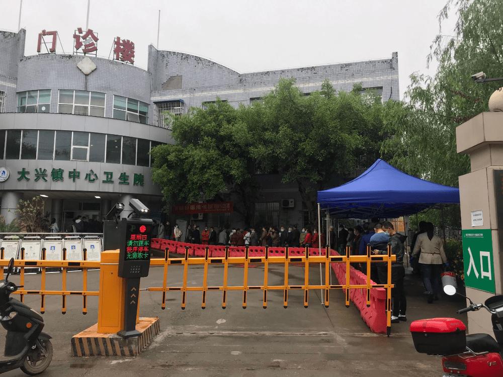 重庆市璧山区大兴镇中心卫生院开展高血压、糖尿病摸排工作