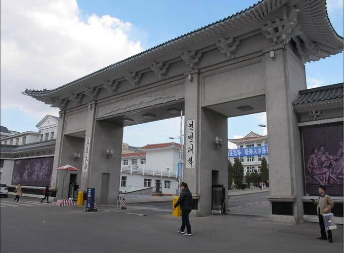 延边大学排名_延边大学