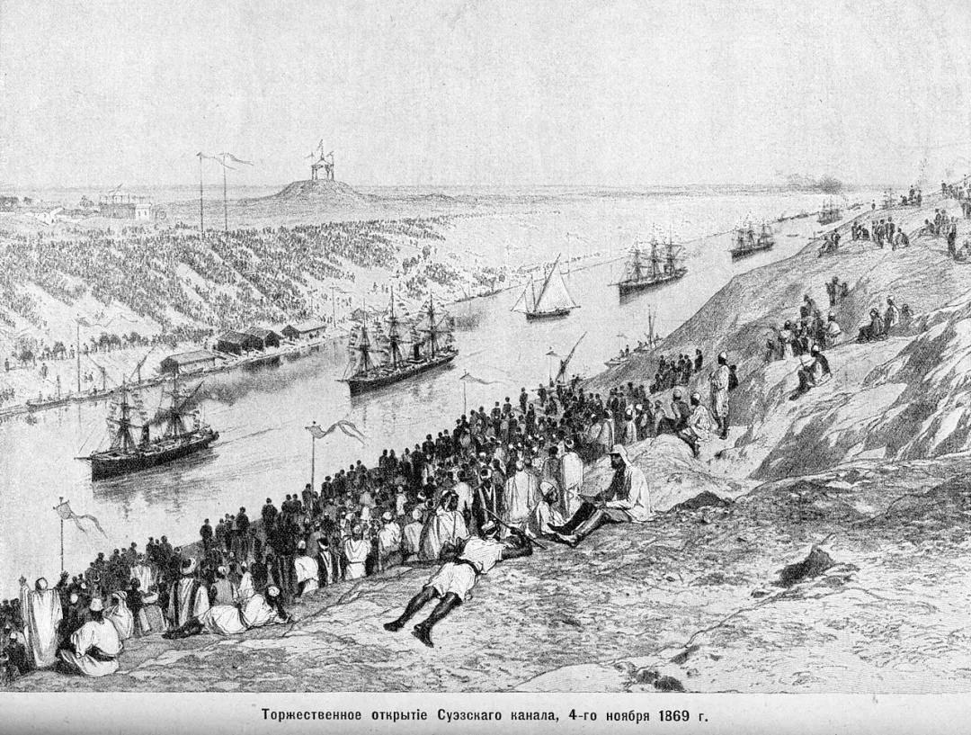"""油价""""九连涨""""之后终于降了,因为苏伊士运河恢复通航了?  第11张"""
