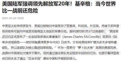 搜狐号违规帐号处罚公告(2021年4月第1期)