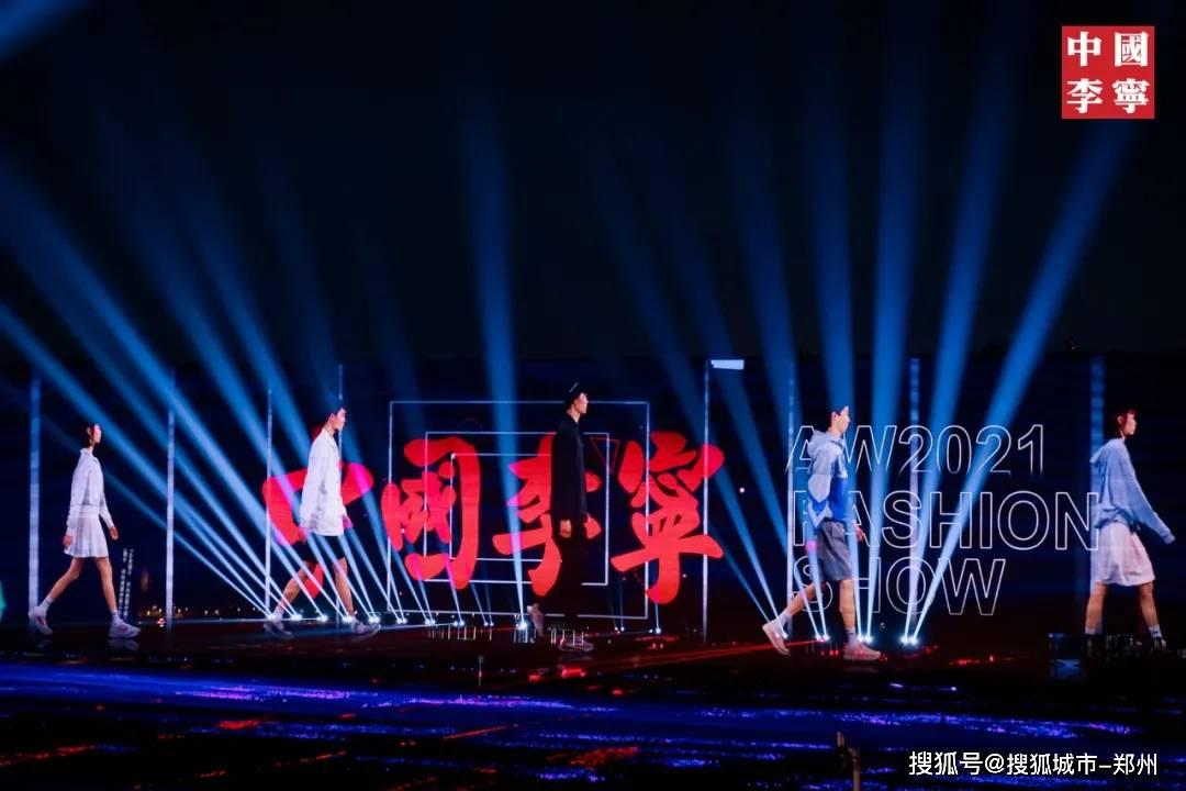 尚未开放的《只有河南·戏剧幻城》迎来国际大秀