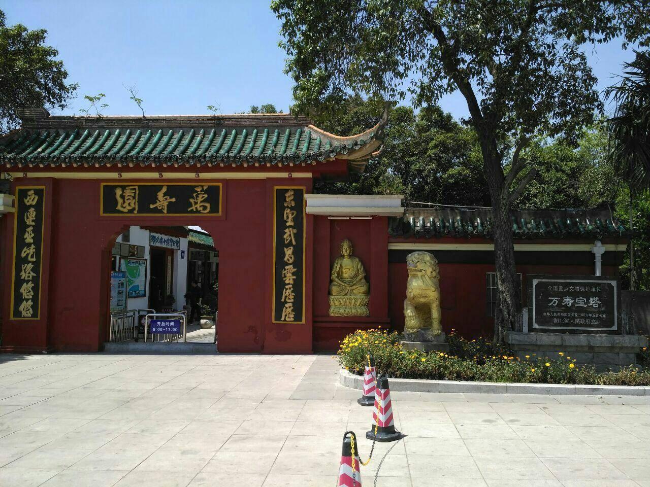 原创             湖北三大丛林之一,整座寺庙布局结构是宫廷式建筑格局