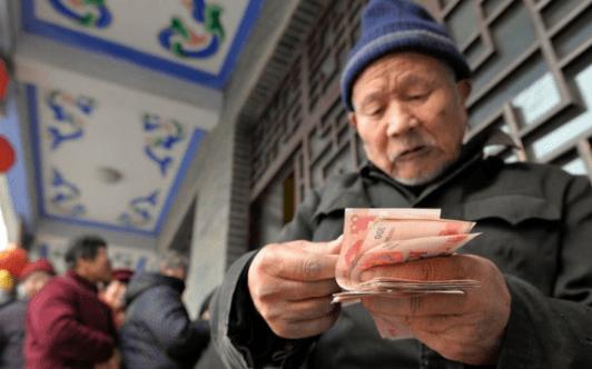 2021年养老金调整方案即将出台?能涨多少呢?涉及到上亿人!
