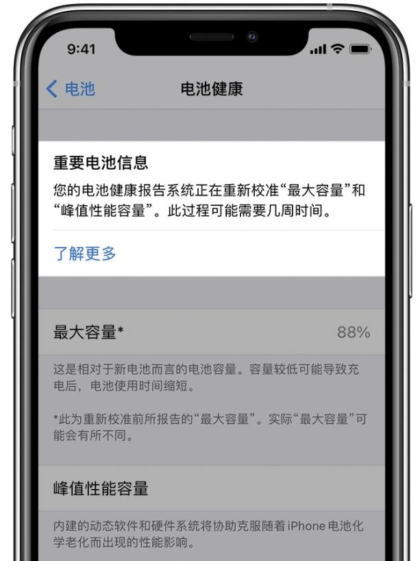 """原创             iOS 14.5 Beta7发布,正式版即将到来,官方宣布""""查找""""功能升级"""