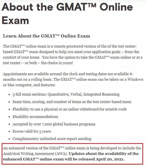 GMAT online在家考推迟改革,以下情况不建议考online!