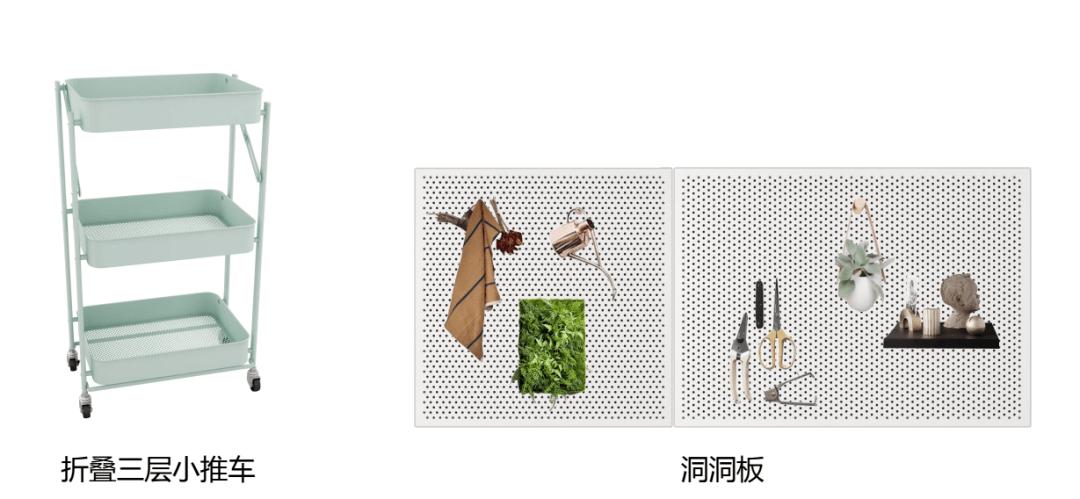 家务收纳【主题阳台系必威亚洲列】,实用与休闲兼具的