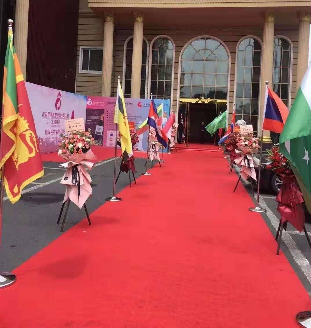 2021亚洲旅游形象小姐大赛上海新闻发布会顺利召开