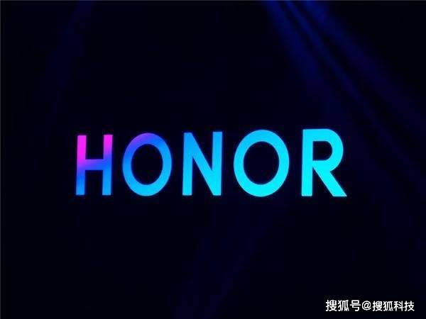 维信诺与荣耀终端签署累计约8.91亿元订单