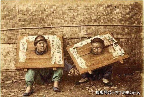 """清朝被判死刑后可以找""""宰白鸭""""顶包,为何会有这种现象的出现?"""