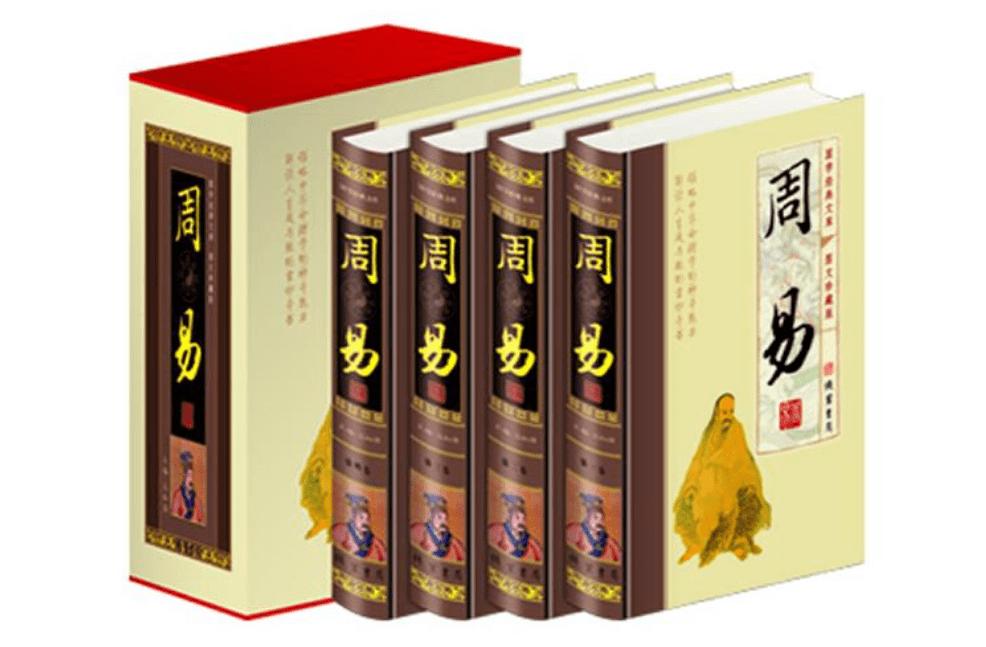 中国姓名学大师谈,中国人姓名的文化起源