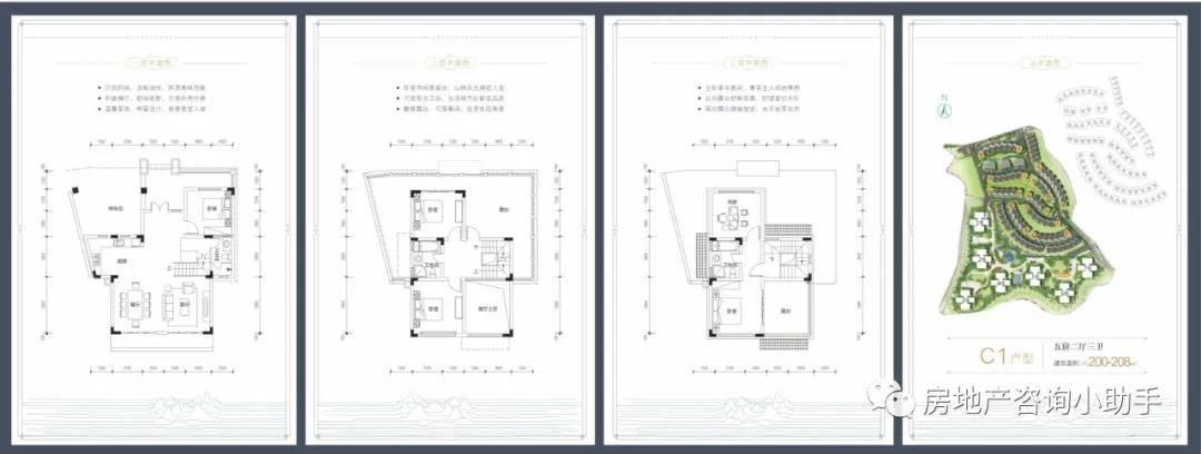 江门鹤山【时代雁山湖】全网最详细的资料!最优惠的价格!