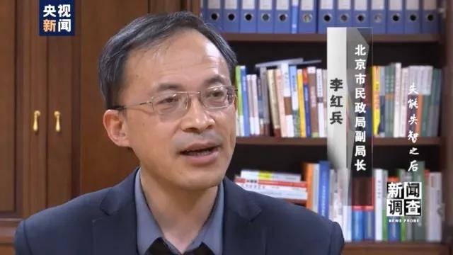 北京市民政局副局长李红兵