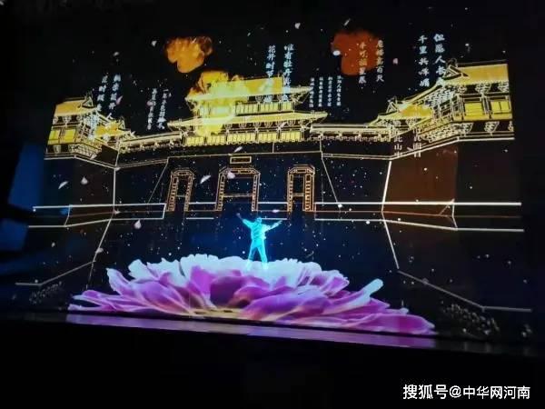 精彩!中国(郑州)黄 河文化月开幕式亮点纷呈