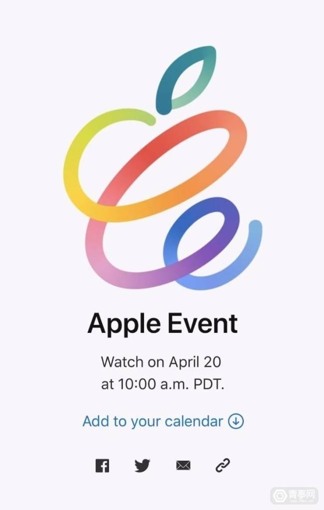再次用AR邀请函预热,苹果新品发布会定在4月21日凌晨