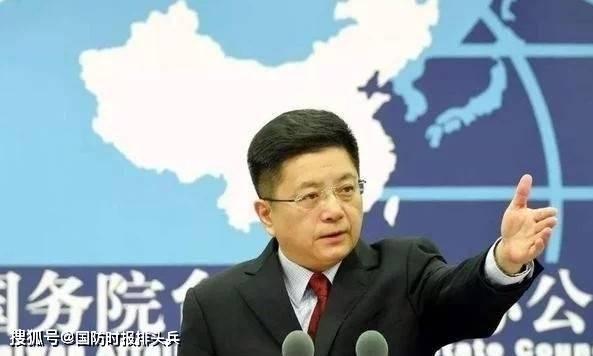 """三个前高官赴台,替拜登安抚台湾,打着""""非官方""""旗子就行了吗?"""