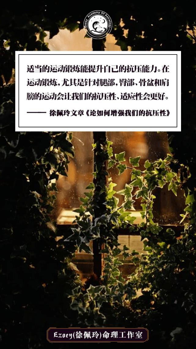 【4.17日运】目标日 幸运星座:双子座 水瓶座 射手座 双鱼座