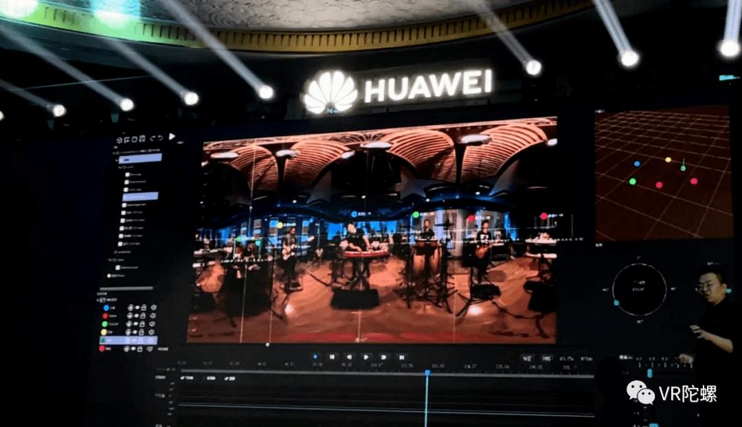解析丨牵手郎朗推出VR音乐作品,华为VR音视频技术牛在哪?