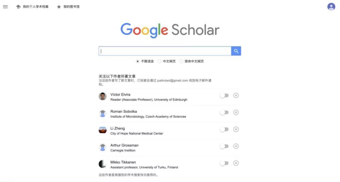 助留学生提高英文写作的8个学术英语网站