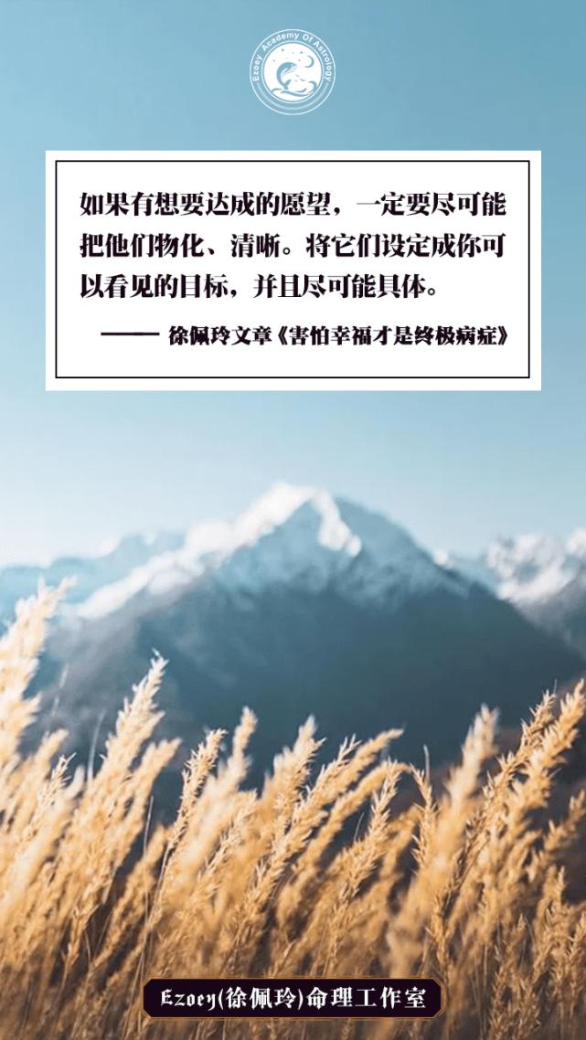 【4.18日运】敏感日 幸运星座:白羊座 双子座 天蝎座 巨蟹座