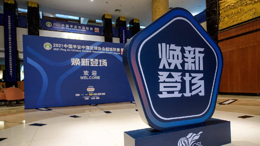 广州赛区组织赛风赛纪宣讲 王小平强调治理违规违纪行为