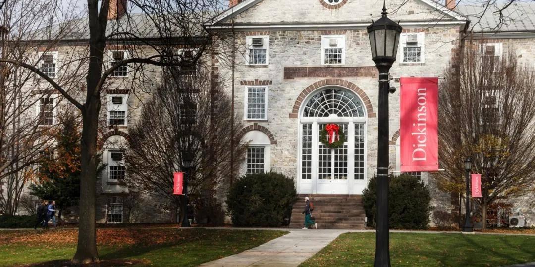 原创             【择校解读】狄金森学院(Dickinson College)院校指南