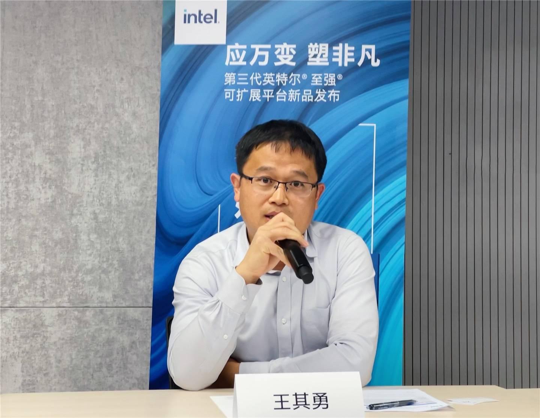 IT之家专访庄秉翰:英特尔 5G 布网参与度非常高