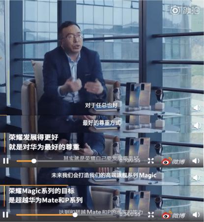 """原创             华为班底出山,手机江湖还能容下""""新荣耀""""?"""