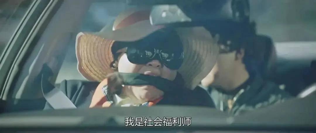 图片[23]-素媛案嫌疑人出狱后被绑架?这19禁爽剧根本停不下来-妖次元