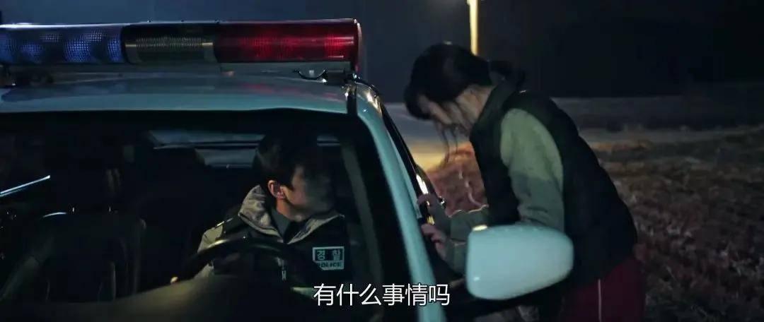 图片[18]-素媛案嫌疑人出狱后被绑架?这19禁爽剧根本停不下来-妖次元