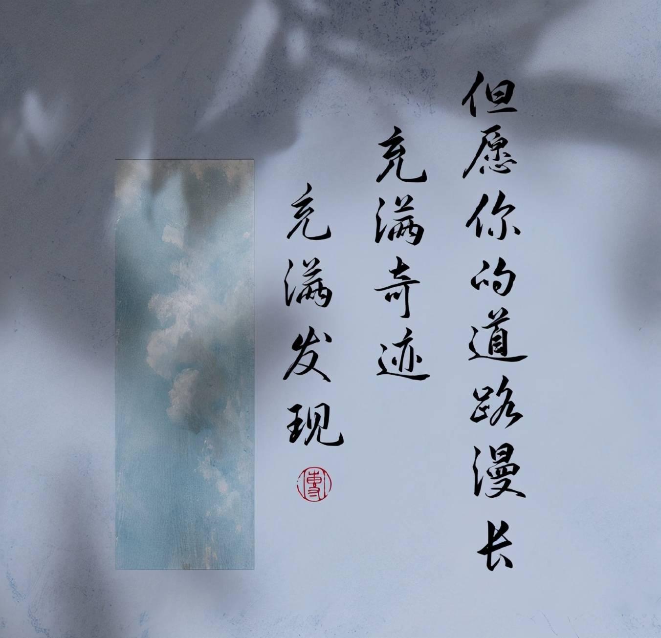 如此江山\x20依旧风月txt 如此江山 如此风月